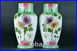 Paire de grands vases anciens opaline Art Nouveau aux Dahlias / polychrome et or